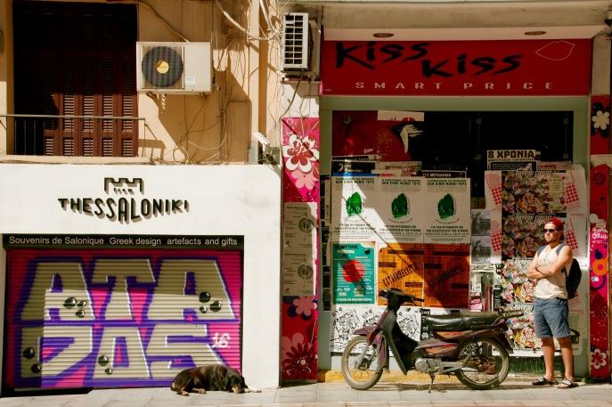 Straßen Thessalonikis