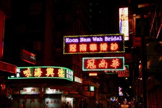 Erster Halt: Hong Kong