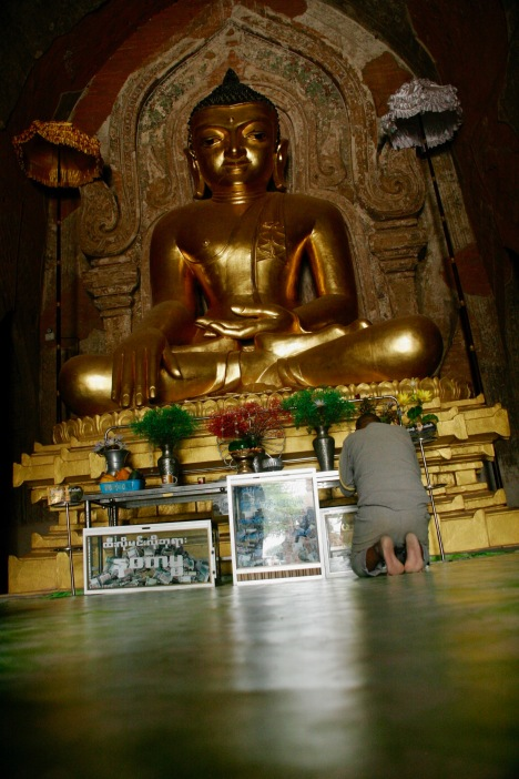 Im Min O Chanta Tempel in Bagan